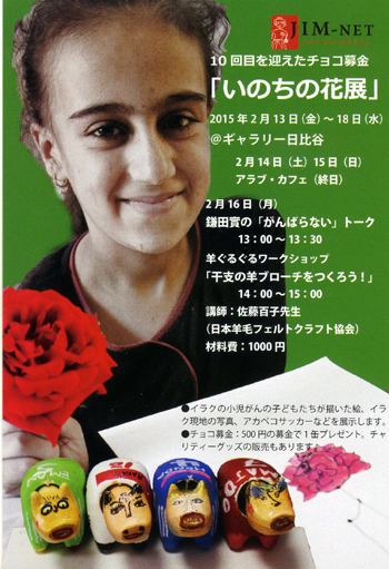 JIMNET2015-1