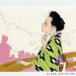 横田美砂緒