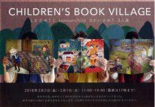 CHILDREN'S BOOK VILLAGE
