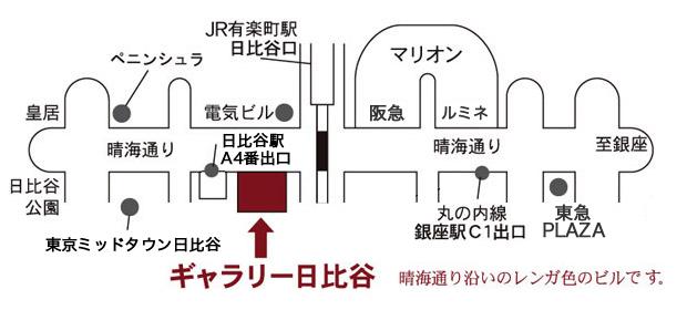 有楽町map